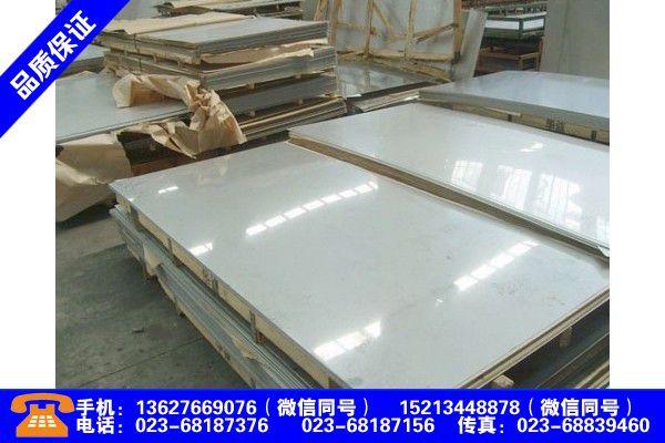 貴州貴陽息烽不銹鋼板用什么焊接口碑推薦