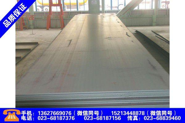 贵州黔龙里不锈钢板批发发展新机遇