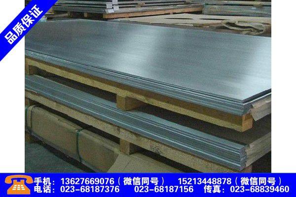 贵州安顺关岭不锈钢板材厚度公差市场销量