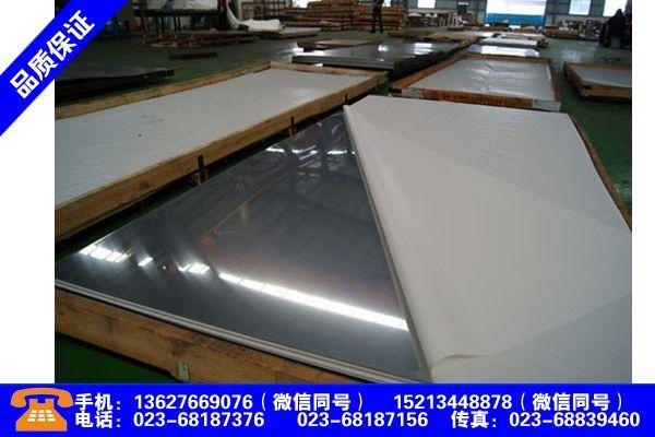 贵州锦屏不锈钢板批发专业定做