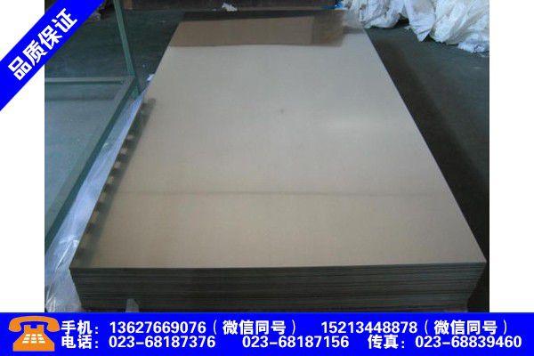貴州遵義余慶不銹鋼板特性產品使用中的長處