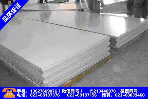 贵州毕节金沙不锈钢板产品使用有哪些基本性