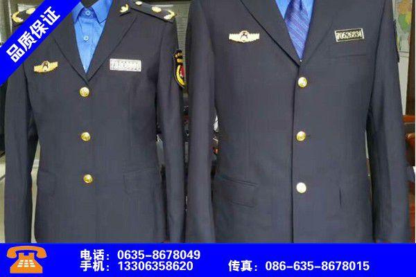 Chengde Kuancheng's logo suit design turns into development