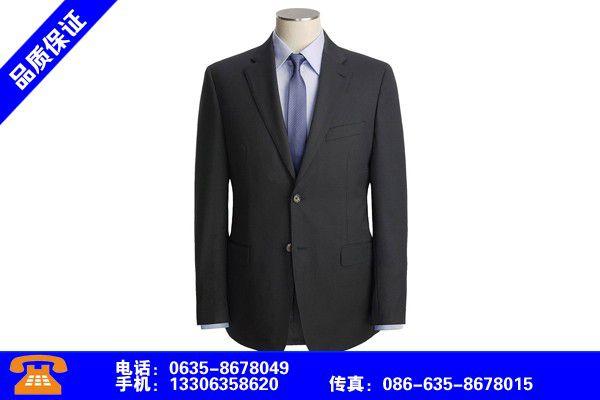宁夏吴忠标志服装品质文件