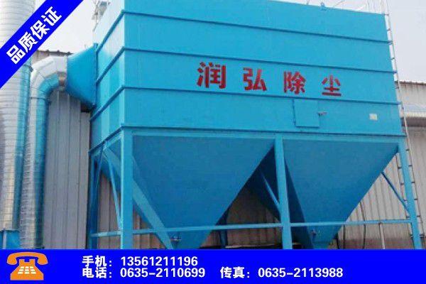 山西阳泉布袋除尘器喷吹工作原理市场格局