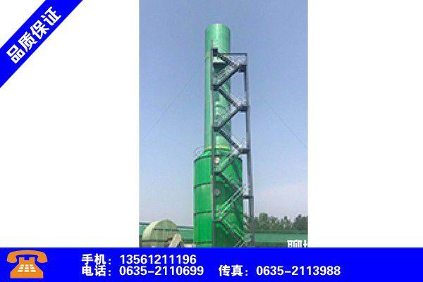 云南保山玻璃钢脱硫塔的优缺点行业管理