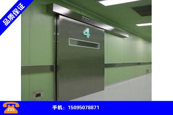 沧州黄骅防辐射铅门质量怎么样生产商