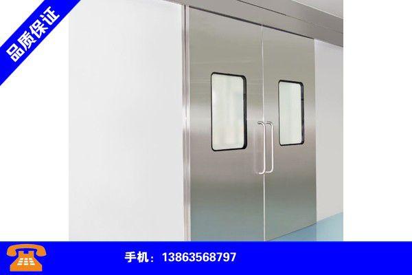 晋中榆社单联铅屏风潜能发展