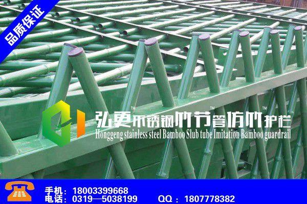 贵州黔西南布依族苗族仿竹护栏多少钱一米业