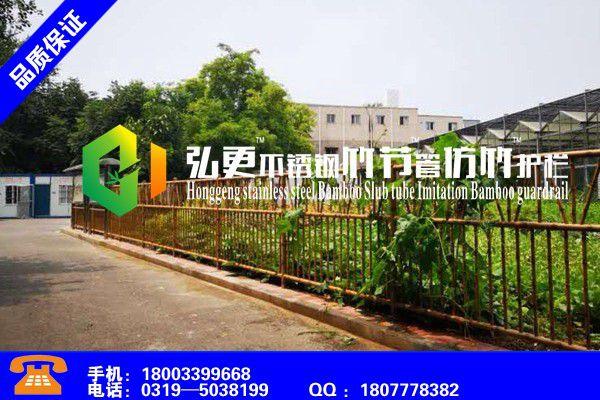泰州靖江仿竹护栏在哪里买是多少