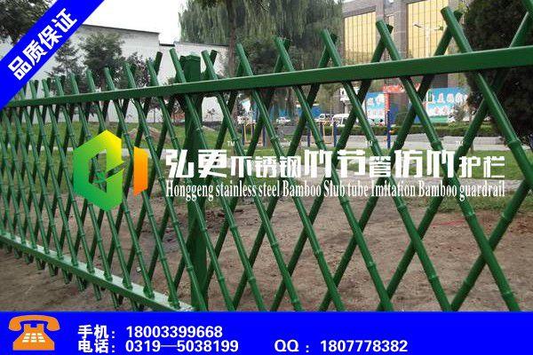 廊坊广阳仿竹护栏价格规格型号
