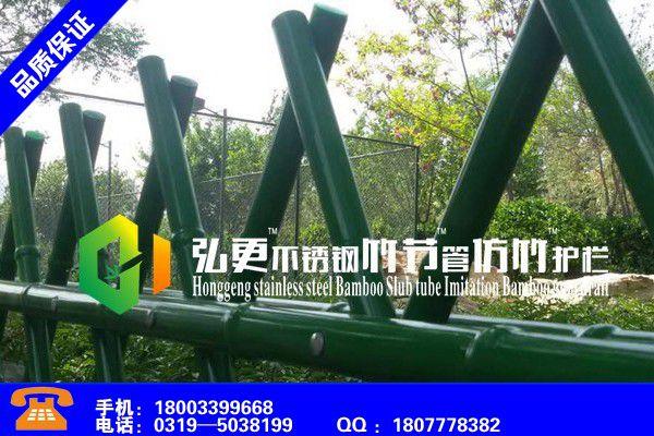 锦州黑山仿竹护栏质量怎么样方便高效