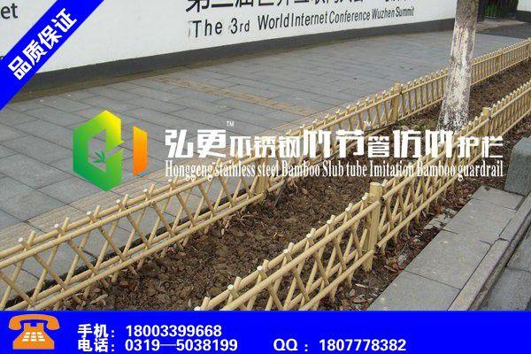 九江共青城仿竹护栏价格诚信为本