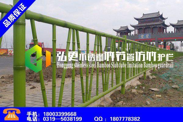 新疆克拉玛依仿竹护栏价格项目范围