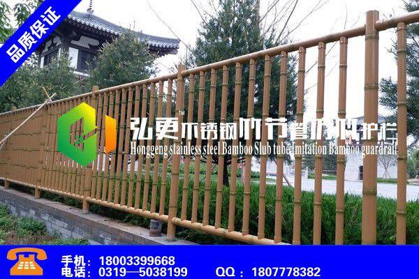 安康紫陽仿竹護欄在哪里買采購商