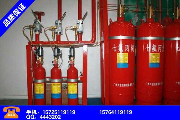 承德兴隆七氟丙烷灭火剂有效期成本价格