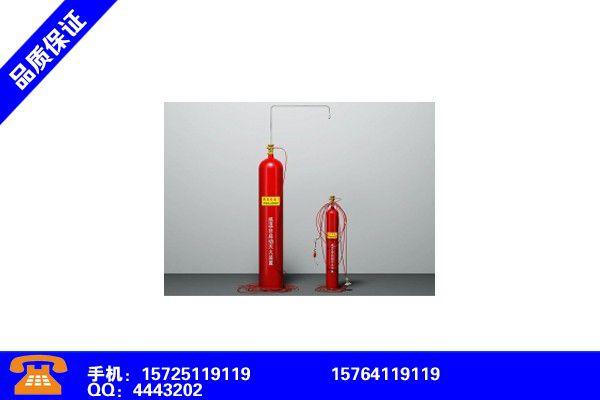 銅陵義安七氟丙烷氣體滅火系統使用年限項目