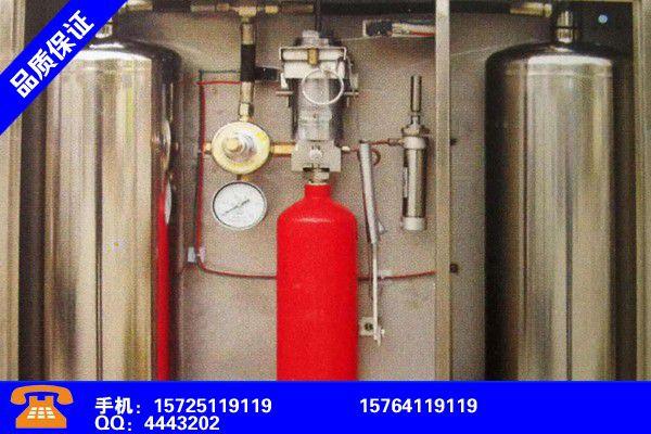 承德平泉七氟丙烷气体灭火系统使用年限精华