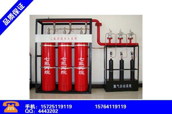 凉山彝族甘洛七氟丙烷气体灭火系统使用年限