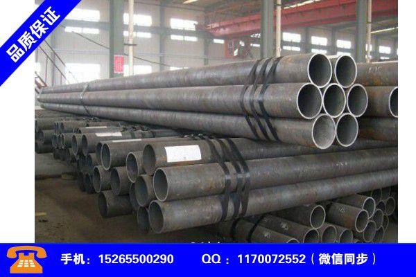 杭州萧山无缝弯管国家标准供应商资讯