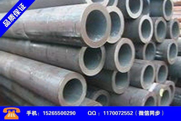石家庄井陉矿无缝弯管加工产品使用不可少的