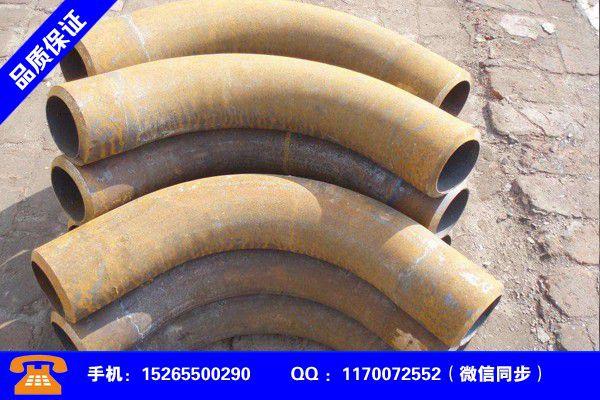 上海虹口无缝弯管加工产业市场发展将趋于平