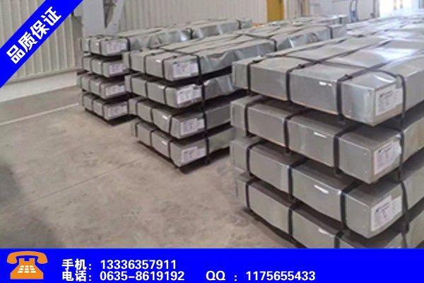 长治潞城镀锌钢板厚度近期报价厂家