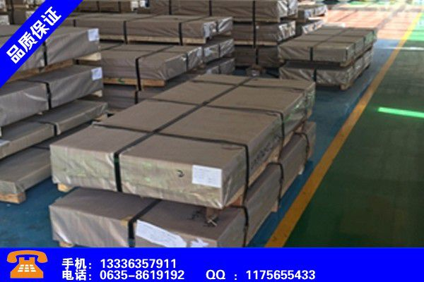 大同新荣镀锌钢板厚度允许偏差产业市场发展
