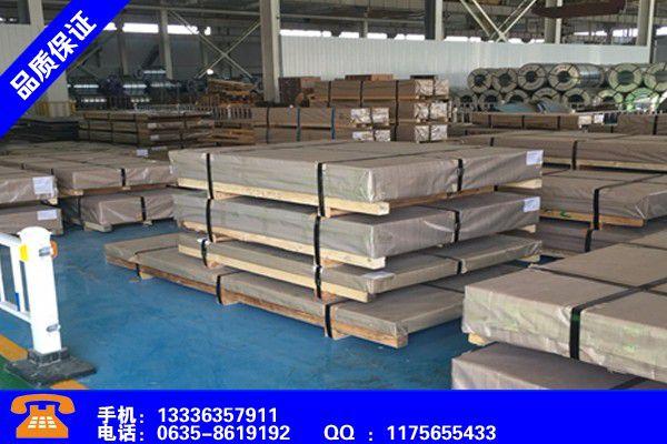 深圳福田镀锌钢板属于什么类别需求