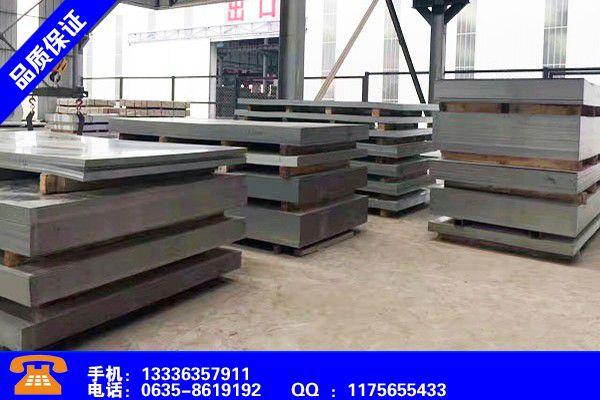 寧夏石嘴山鍍鋅鋼板型號市場風高浪急