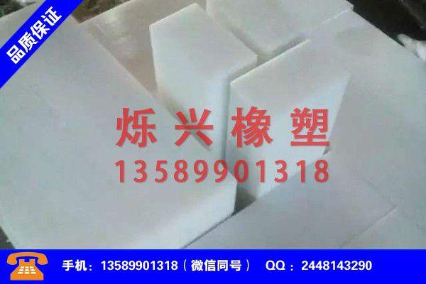 池州青陽煤倉襯板技術要求正規專業