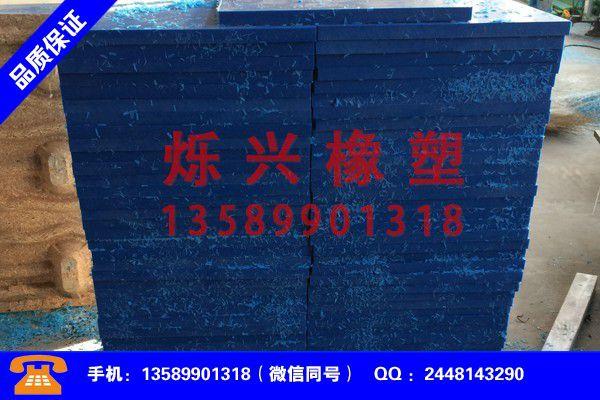 佛山南海HDPE板有什么用途