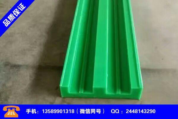 巴中恩阳超高分子量聚乙烯煤仓衬板生产供应