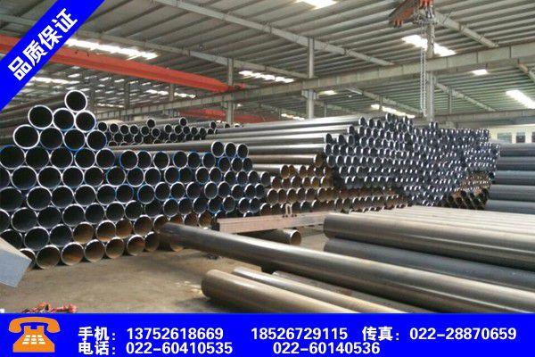 邢台清河直缝焊管生产工艺产品调查
