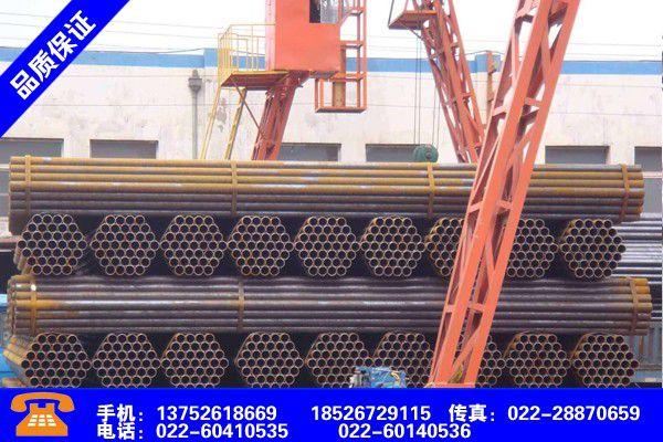 新疆伊犁直缝焊管外径规格市场格?#30452;?#21270;