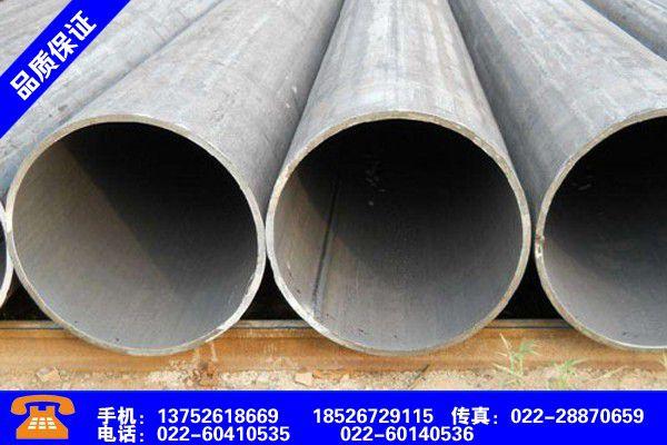 云南普洱直缝焊管尺寸规格表生产