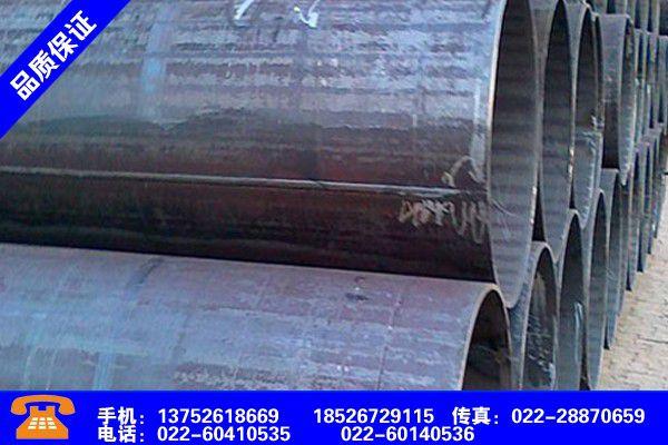 九江庐山直缝焊管的规格表随时发货