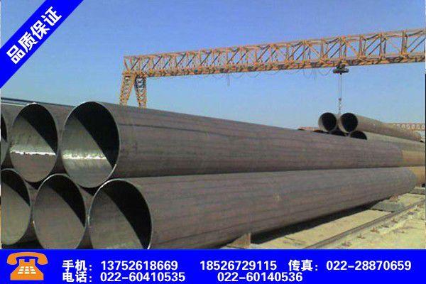 临汾安泽焊管尺寸规格表价格可能会涨