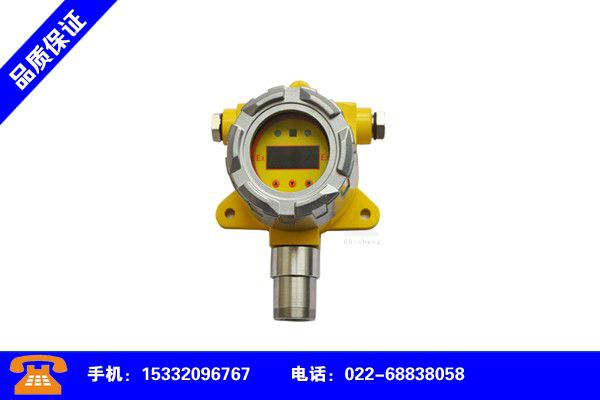 How to install and operate a gas alarm in Wuyishan, Nanping