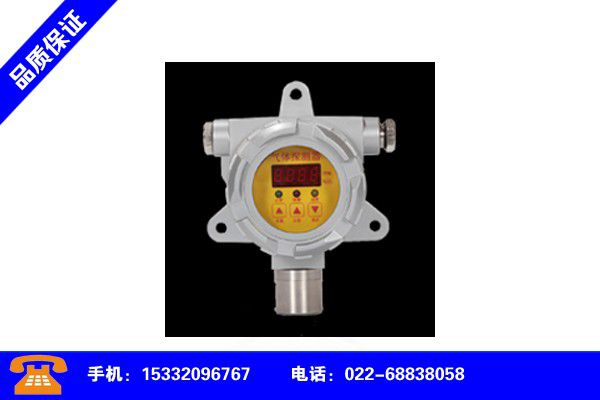 Fuzhou Dongxiang gas alarm full gas quality assurance after alarm