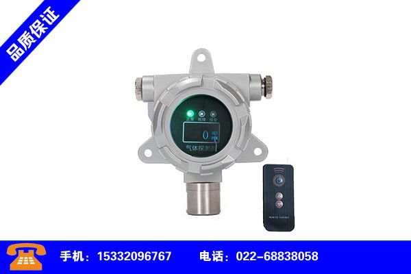 Anqing Yuexi gas alarm how to install and use classification introduction