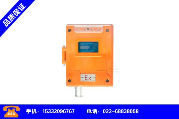 What is the prospect of airlessness in Guigang Qintang gas alarm