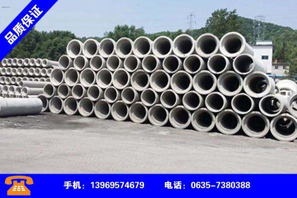 高密市水泥排水管管图片在哪些地方