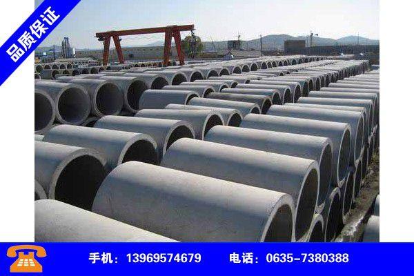 新县水泥排水管安装方法行业市场