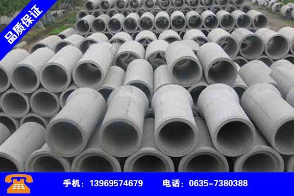 临朐县水泥检查井是什么分享给经销商的发展之道