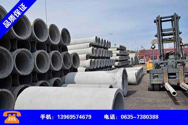 藁城区水泥排水管安装规范常年销售