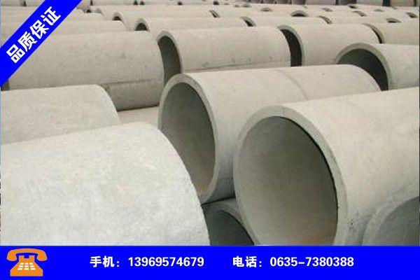 莱阳市水泥排水管安装规范行业出路
