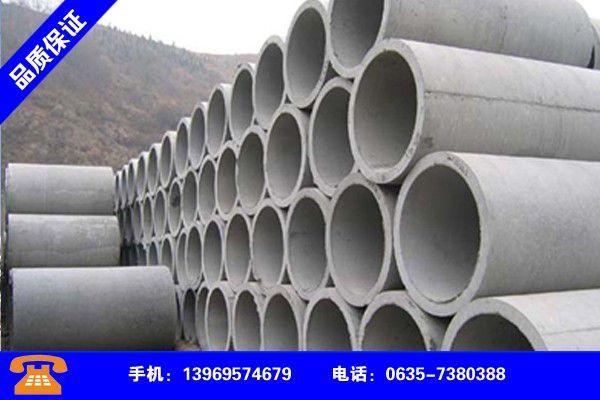 西平县水泥排水管安装规范的行业须知
