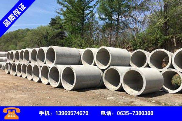 河南信阳水泥排水管管图片行业国际形势