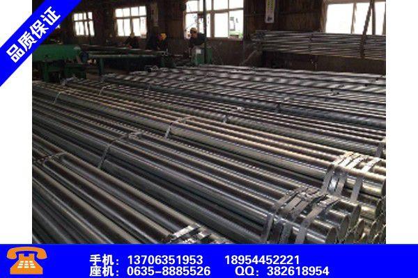 四川綿陽20cr精密無縫鋼管品牌利好發展